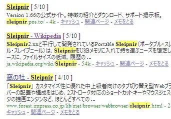 GooglePageRank2