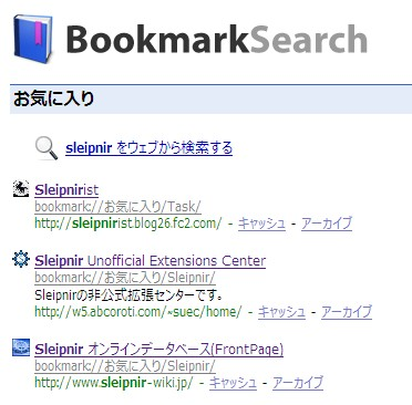 BookmarkSearchToEditor