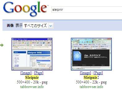 GoogleImagesLightbox1