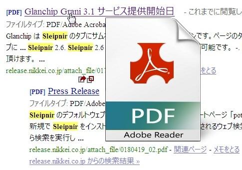 LinkAlert3.jpg