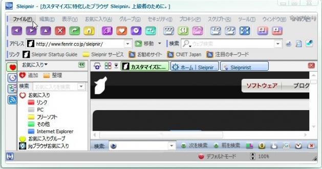 tmp00012_20080407133530.jpg