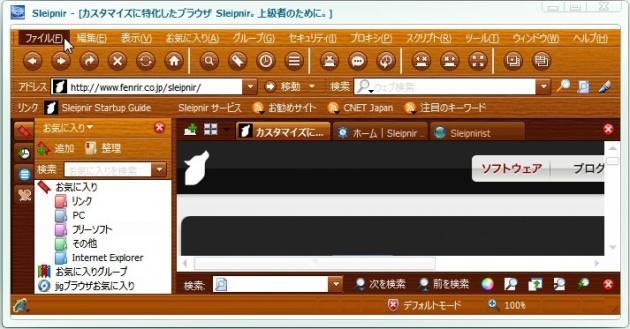 tmp00016_20080407133555.jpg
