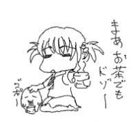 お茶どぞー