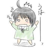 やべー!Σ(゚д゚lll)