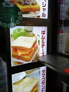 日本語って・・・難しい?(笑)