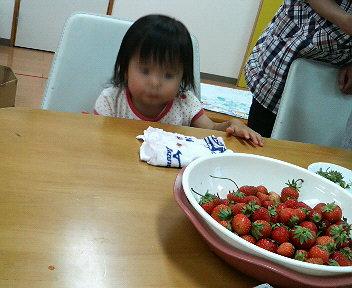 いっぽでイチゴ