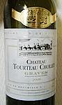 タカムラのワイン