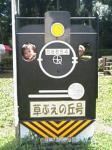 20060823181903