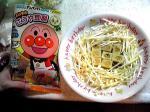 こうや豆腐3