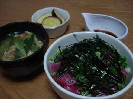 dinner20080924010001.jpg