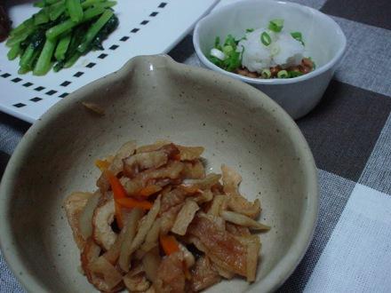 dinner200809270200040001.jpg