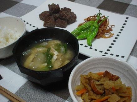 dinner200810010001.jpg