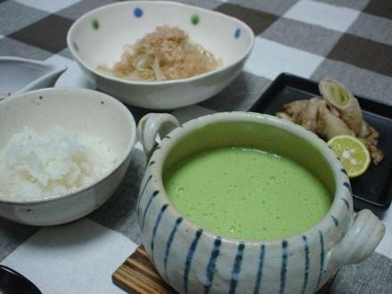 dinner20081006000001.jpg