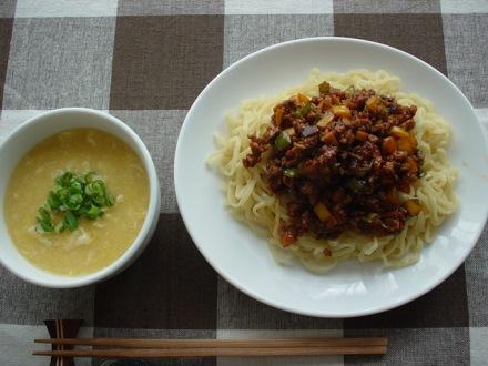 lunch20080927010002.jpg