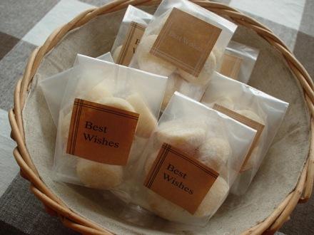 sweets20080914020001.jpg