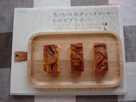 sweets20080920030007.jpg