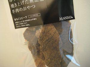 MANMA 002