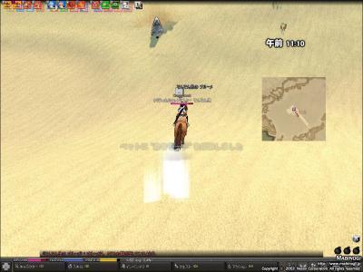 mabinogi_2008_09_03_001.jpg