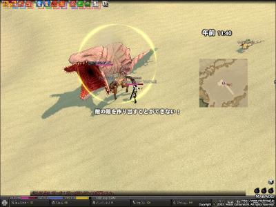 mabinogi_2008_09_03_003.jpg