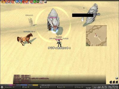 mabinogi_2008_09_03_005.jpg