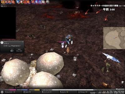 mabinogi_2008_09_11_008.jpg