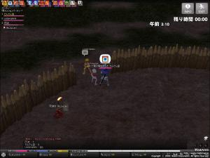 mabinogi_2008_12_21_013.jpg