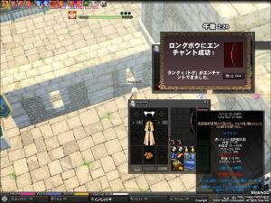 mabinogi_2008_12_28_001.jpg