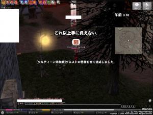 mabinogi_2009_01_08_001.jpg