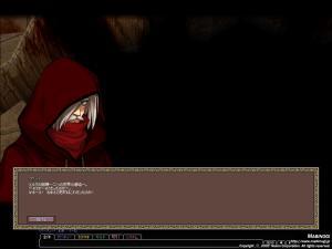 mabinogi_2009_01_10_021.jpg
