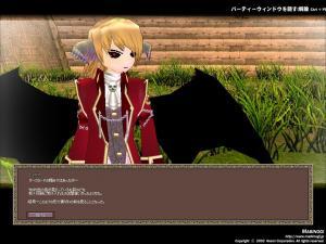 mabinogi_2009_01_20_005.jpg