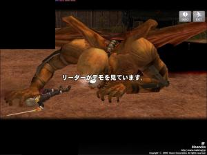 mabinogi_2009_01_23_014.jpg