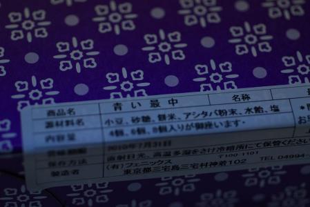s_DSC_8102.jpg