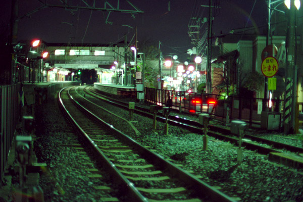 夜の稲荷駅