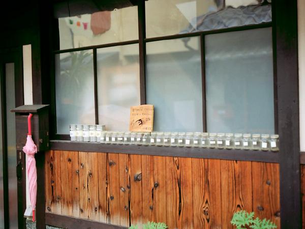 西陣/路地裏/カフェの窓