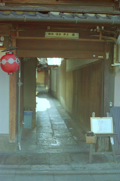 裏路地の光/祇園