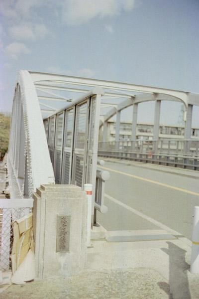 高倉跨線橋