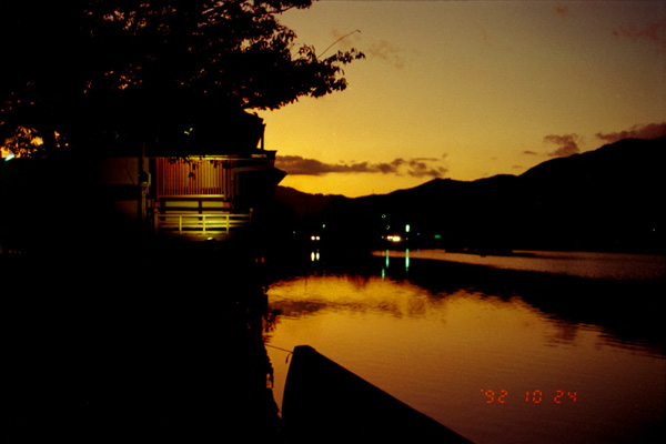 夜景広沢池、1992