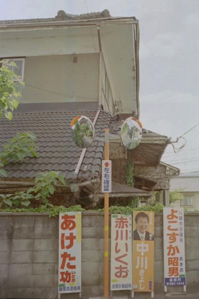 路地の壁/橋本