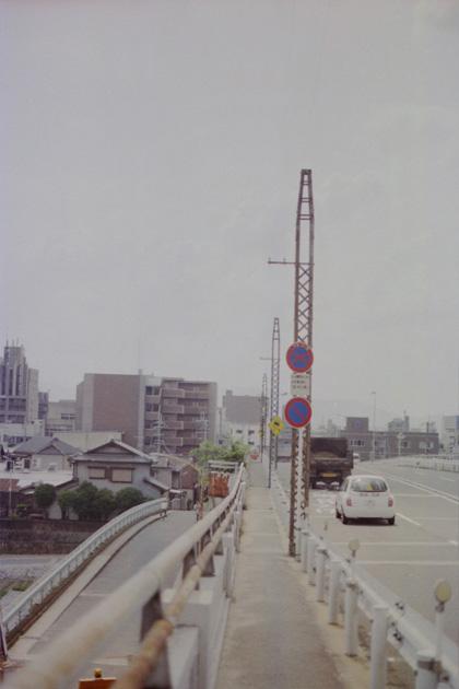 九条跨線橋