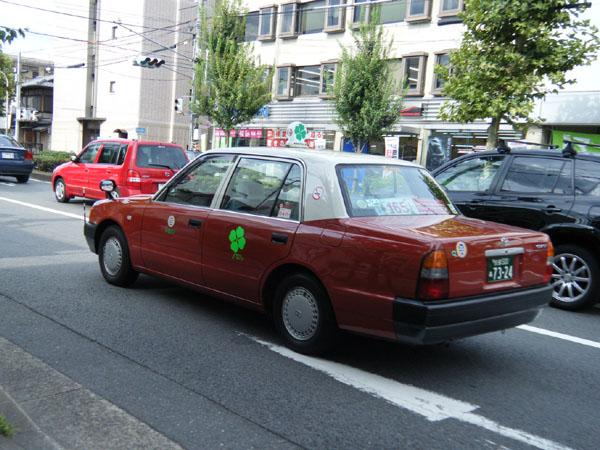 幸運の四葉タクシー