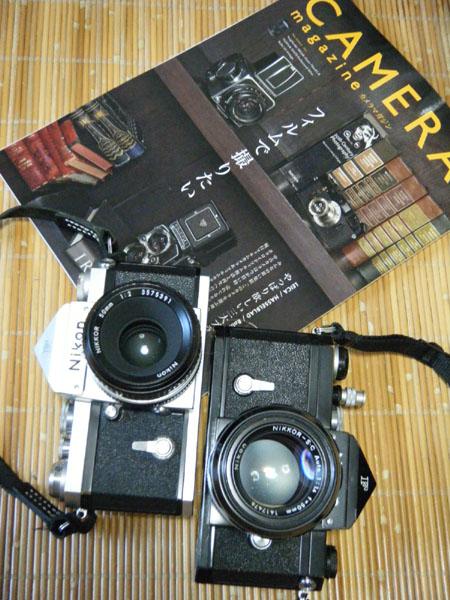 Fx2/カメラマガジン13