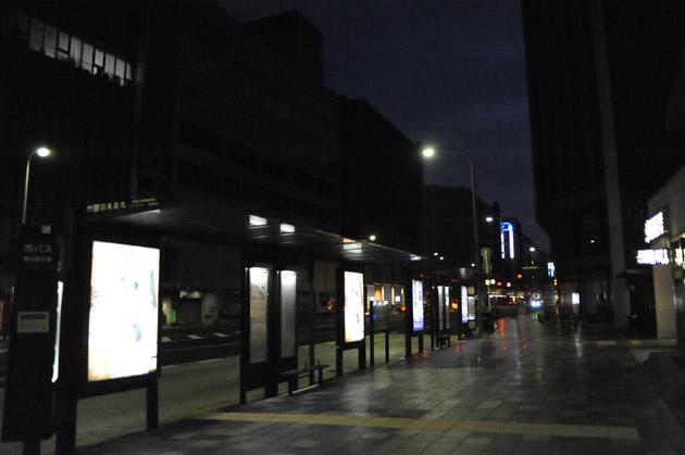 夜明け前/四条室町
