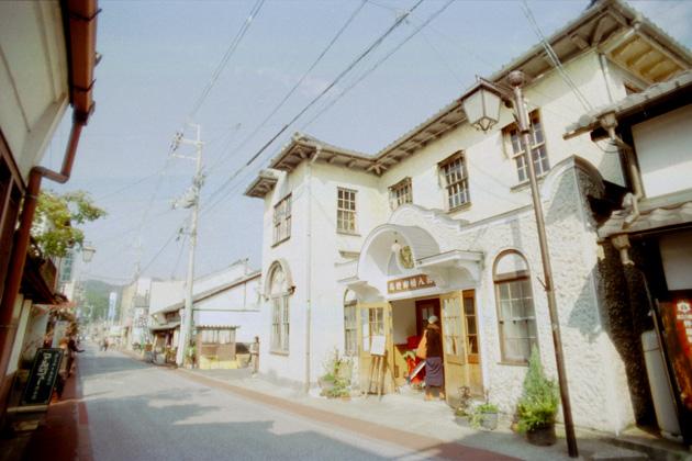近江八幡の町並みと旧八幡郵便局