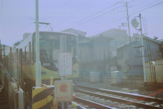 逆光/京阪