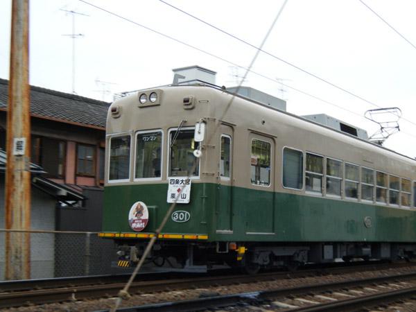 モボ301