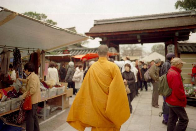終い弘法SNAP/僧侶