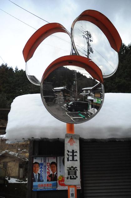 駅前の残雪