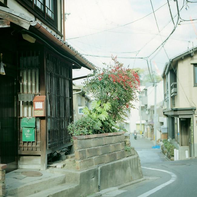 路地/今熊野