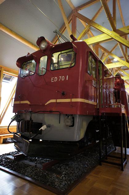 ED 70 1