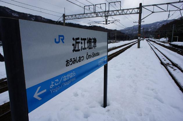 雪の近江塩津駅